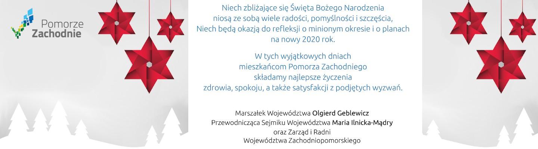 reklama   Życzenia Bożonarodzeniowe Urzędu Marszałkowskiego